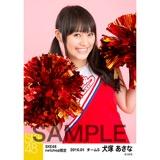 SKE48 2016年1月度net shop限定個別生写真「チアガール」 5枚セット 犬塚あさな