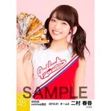 SKE48 2016年1月度net shop限定個別生写真「チアガール」 5枚セット 二村春香