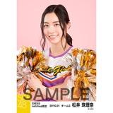 SKE48 2016年1月度net shop限定個別生写真「チアガール」 5枚セット 松井珠理奈