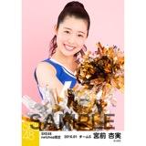 SKE48 2016年1月度net shop限定個別生写真「チアガール」 5枚セット 宮前杏実