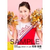 SKE48 2016年1月度net shop限定個別生写真「チアガール」 5枚セット 石田安奈