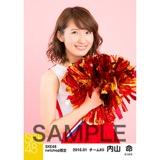 SKE48 2016年1月度net shop限定個別生写真「チアガール」 5枚セット 内山命