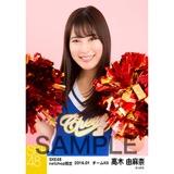 SKE48 2016年1月度net shop限定個別生写真「チアガール」 5枚セット 高木由麻奈