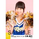 SKE48 2016年1月度net shop限定個別生写真「チアガール」 5枚セット 日高優月