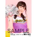SKE48 2016年1月度net shop限定個別生写真「チアガール」 5枚セット 鎌田菜月