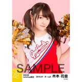 SKE48 2016年1月度net shop限定個別生写真「チアガール」 5枚セット 木本花音