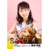 SKE48 2016年1月度net shop限定個別生写真「チアガール」 5枚セット 熊崎晴香