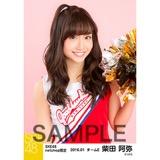 SKE48 2016年1月度net shop限定個別生写真「チアガール」 5枚セット 柴田阿弥