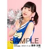 SKE48 2016年1月度net shop限定個別生写真「チアガール」 5枚セット 髙寺沙菜