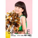 SKE48 2016年1月度net shop限定個別生写真「チアガール」 5枚セット 相川暖花