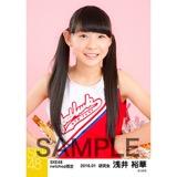 SKE48 2016年1月度net shop限定個別生写真「チアガール」 5枚セット 浅井裕華