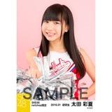 SKE48 2016年1月度net shop限定個別生写真「チアガール」 5枚セット 太田彩夏