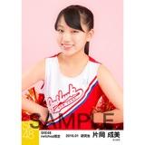 SKE48 2016年1月度net shop限定個別生写真「チアガール」 5枚セット 片岡成美
