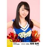 SKE48 2016年1月度net shop限定個別生写真「チアガール」 5枚セット 髙畑結希