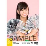 SKE48 2016年1月度net shop限定個別生写真「チアガール」 5枚セット 町音葉