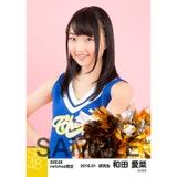 SKE48 2016年1月度net shop限定個別生写真「チアガール」 5枚セット 和田愛菜