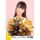 SKE48 2016年1月度net shop限定個別生写真「チアガール」 5枚セット 一色嶺奈