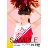SKE48 2016年1月度net shop限定個別生写真「チアガール」 5枚セット 上村亜柚香