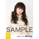SKE48 2016年1月度個別生写真「冬服」5枚セット 犬塚あさな