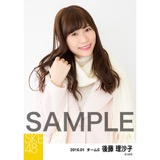 SKE48 2016年1月度個別生写真「冬服」5枚セット 後藤理沙子