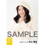 SKE48 2016年1月度個別生写真「冬服」5枚セット 杉山愛佳