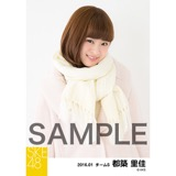 SKE48 2016年1月度個別生写真「冬服」5枚セット 都築里佳