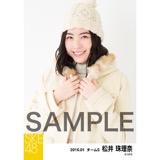 SKE48 2016年1月度個別生写真「冬服」5枚セット 松井珠理奈