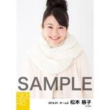 SKE48 2016年1月度個別生写真「冬服」5枚セット 松本慈子