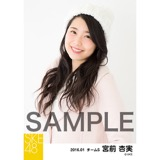 SKE48 2016年1月度個別生写真「冬服」5枚セット 宮前杏実