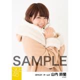 SKE48 2016年1月度個別生写真「冬服」5枚セット 山内鈴蘭
