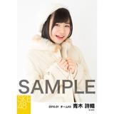 SKE48 2016年1月度個別生写真「冬服」5枚セット 青木詩織