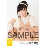 SKE48 2016年1月度個別生写真「冬服」5枚セット 荒井優希