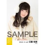 SKE48 2016年1月度個別生写真「冬服」5枚セット 江籠裕奈