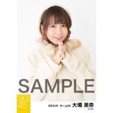 SKE48 2016年1月度個別生写真「冬服」5枚セット 大場美奈