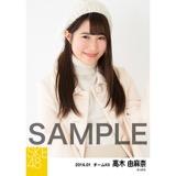 SKE48 2016年1月度個別生写真「冬服」5枚セット 高木由麻奈