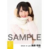 SKE48 2016年1月度個別生写真「冬服」5枚セット 高柳明音