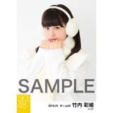 SKE48 2016年1月度個別生写真「冬服」5枚セット 竹内彩姫
