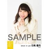 SKE48 2016年1月度個別生写真「冬服」5枚セット 日高優月