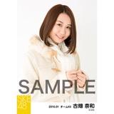 SKE48 2016年1月度個別生写真「冬服」5枚セット 古畑奈和