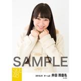 SKE48 2016年1月度個別生写真「冬服」5枚セット 井田玲音名