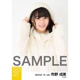 SKE48 2016年1月度個別生写真「冬服」5枚セット 市野成美