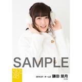 SKE48 2016年1月度個別生写真「冬服」5枚セット 鎌田菜月