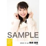 SKE48 2016年1月度個別生写真「冬服」5枚セット 熊崎晴香