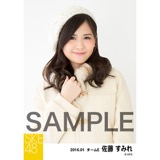 SKE48 2016年1月度個別生写真「冬服」5枚セット 佐藤すみれ