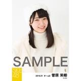 SKE48 2016年1月度個別生写真「冬服」5枚セット 菅原茉椰