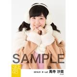 SKE48 2016年1月度個別生写真「冬服」5枚セット 髙寺沙菜