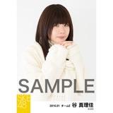SKE48 2016年1月度個別生写真「冬服」5枚セット 谷真理佳
