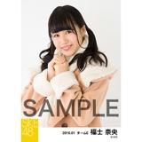 SKE48 2016年1月度個別生写真「冬服」5枚セット 福士奈央