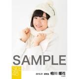 SKE48 2016年1月度個別生写真「冬服」5枚セット 相川暖花