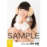 SKE48 2016年1月度個別生写真「冬服」5枚セット 浅井裕華